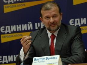 Госнаграды за взятки: Балога призвал Ющенко рассказать о прокурорской проверке в Секретариате