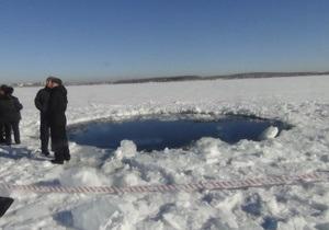 Новости России - метеорит в Челябинске: Астрономы рассчитали возможное место падения Челябинского метеорита