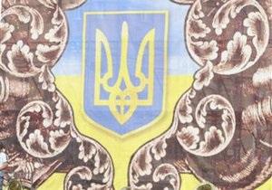 В Киеве презентовали Конституцию Украины весом 15 граммов