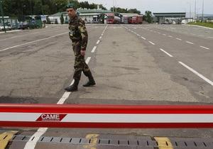 Киев и Москва установили первый пограничный столб