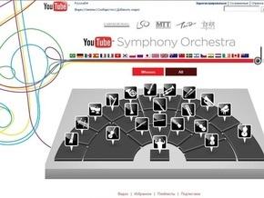 С симфоническим оркестром YouTube выступит финалист из Украины