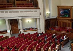 В Раде рассмотрят законопроект о работе высших чиновников после 65 лет