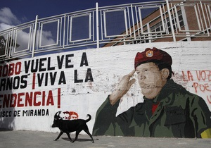 Чавес потребовал не скрывать от народа состояние его здоровья, каким бы оно ни было