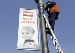 Чорновил: Кандидатура Тимошенко наиболее приемлема для Украины