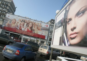 Ъ: Операторы наружной рекламы выберут единого исследователя рынка
