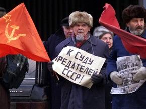 The Guardian: Россия возвращается обратно в СССР