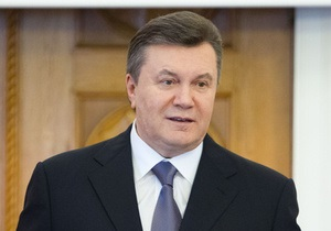Янукович хочет, чтобы Порошенко работал в правительстве