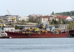 Дело: Суд разрешил заводу, принадлежащему Черноморскому флоту, не платить налоги