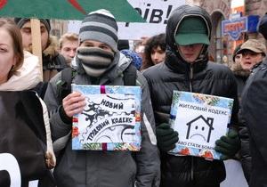 В центре Киева протестовали против гомофобии