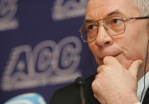 Азаров рассказал, сколько Кабмину нужно выплатить по внутренним обязательствам правительства