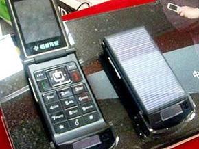 В Японии выпустят водонепроницаемый телефон на солнечных батареях