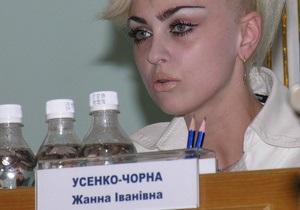 Усенко-Черная: ЦИК дал основания для обжалования своих действий в суде (обновлено)