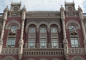 В октябре НБУ потратил около 20 млрд грн, чтобы поддержать ликвидность коммерческих банков