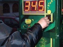 Игровые автоматы запретили в торговых центрах и ресторанах