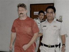В Таиланде начались очередные слушания по делу Виктора Бута