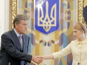 Тимошенко приехала к Ющенко на заседание СНБО