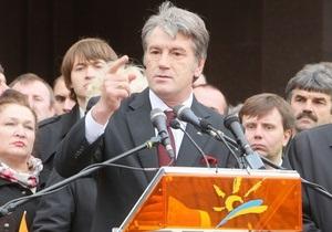 Ющенко призвал украинцев выступить с акциями в поддержку отмены Харьковских соглашений