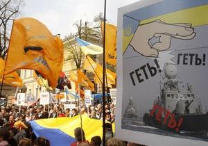 Путин, забери свой флот: в Киеве прошли акции протеста