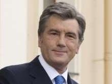 Ющенко встретится с главой Газпрома