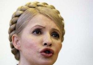 КРУ нашло доказательства хищения бюджетных средств правительством Тимошенко