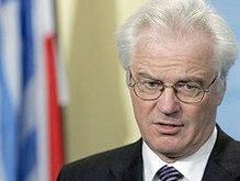 Представитель России в ООН отверг призыв Грузии к прекращению огня