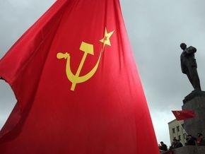 Красное Знамя Победы стало одним из официальных символов Приднестровья