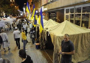 Решение суда о запрете митингов приостановлено