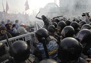 Россия - расследование беспорядков на Болотной, 24 задержанных