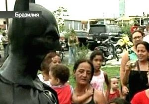 В Бразилии у полиции появился свой Бэтмен