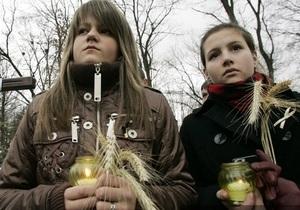В украинских городах прошли скорбные церемонии, посвященные Голодомору
