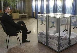 Миссия СНГ начала наблюдение за парламентскими выборами в Украине