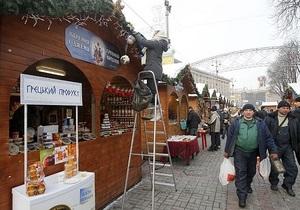В центре Киева открылся новогодний поселок