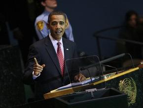Обама выступил на Генассамблее ООН: Не надо ждать, пока Америка решит все мировые проблемы