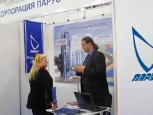 Корпорация Парус приняла участие в Международной выставки торгово-развлекательных центров и инфраструктуры Mall Expo