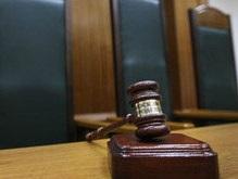 В России оправдали восьмерых украинцев, обвинявшихся в торговле людьми