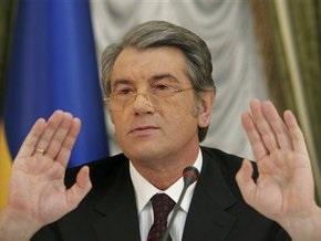 Ющенко приостановил решение Кабмина о доплате упрощенцами сбора в ПФ