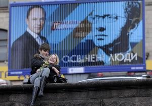 Опрос КМИС: Свыше 20% украинцев не знают, за кого голосовать