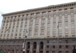 выборы мэра Киева -Сегодня под КГГА пройдет акция протеста против решения КС по выборам в Киеве