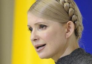 Чудо не свершилось: пресса о кассации Тимошенко