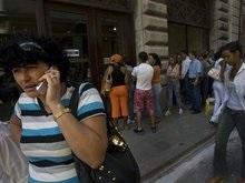 На Кубе наблюдается мобильный бум