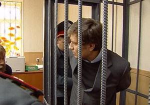 Скандально известный российский сектант вышел на свободу
