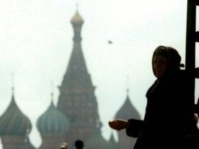 В России на треть выросло число малоимущих