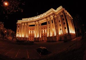 Украина обеспокоена отсутствием прогресса в переговорах между Россией и США по ПРО