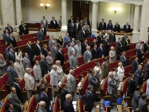 БЮТ выгнал из фракции троих депутатов