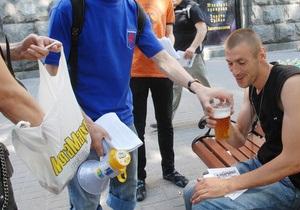 Фотогалерея: Курить вредно. В центре Киева прошла акция за здоровый образ жизни