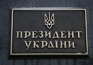 Администрация Януковича готовит дальнейшую дерегуляцию бизнеса