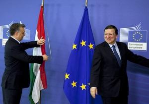 ЕС раскритиковал венгерский парламент за изменение конституции