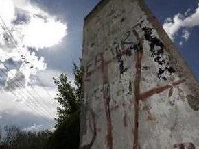 В Германии празднуют 20-летие падения Берлинской стены