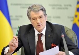 Ющенко снова изменил формулировку в тексте указа об отставке харьковского губернатора