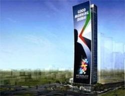 На небоскребе в ОАЭ установят самый большой в мире экран